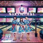 [Single] Negicco – カリプソ娘に花束を (2018.02.06/MP3/RAR)