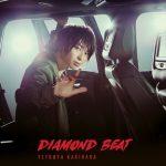 [Single] 柿原徹也 – DIAMOND BEAT (2018.02.14/MP3/RAR)