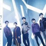 [Single] 嵐 – Find The Answer (2018.02.21Hi-Res FLAC/RAR)
