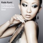 [Album] Koda Kumi – Out Works & Collaboration Best [MP3 + FLAC / CD]