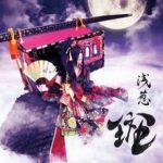 [Album] 浅葱 – 斑 (2018.01.31/Flac/RAR)