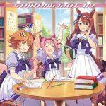 [Album] ゲーム『ウマ娘 プリティーダービー』STARTING GATE 07 (2018.01.17/MP3/RAR)