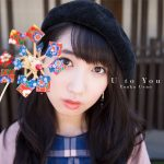 [Album] Yuuka Ueno – U to You [MP3 + FLAC / CD]