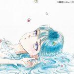 [Single] Aimer – Ref:rain [FLAC / CD]