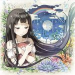 [Album] 上田麗奈 – sleepland (2018.01.12/MP3/RAR)