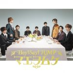 [Single] Hey! Say! JUMP – Mae wo Muke [MP3 + FLAC / CD]