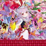 [Album] Ujico / Snail's House – [FLOWERS] (2017.11.19/MP3/RAR)
