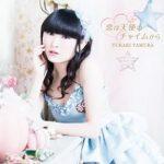 [Single] 田村ゆかり – 恋は天使のチャイムから (2018.02.07/Flac/RAR)