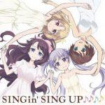 [Album] TVアニメ「NEW GAME!!」キャラクターソングミニアルバム「SINGin' SING UP♪♪♪♪」 (2018.01.24/MP3/RAR)