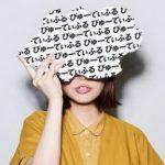 [Album] ふくろうず – びゅーてぃふる (2017.09.06/MP3/RAR)