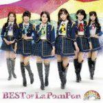 [Album] La PomPon – BEST OF La PomPon (2018.01.24/MP3+Alac/RAR)