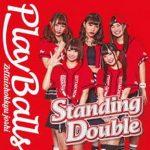 [Single] 絶対直球女子!プレイボールズ – Standing Double 絶対直球少女隊 (2018.03.07/Flac/RAR)