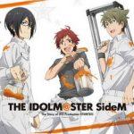 [Single] アイドルマスター SideM 第1巻 特典CD (2017.12.27/MP3/RAR)