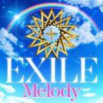[Single] EXILE – Melody (2018.03.02/AAC/RAR)