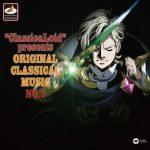 "[Album] ClassicaLoid"" Presents Original Classical Music No.5 (2018.02.14/MP3/RAR)"