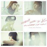 [Single] Little Glee Monster – ギュッと (2018.03.14/MP3/RAR)