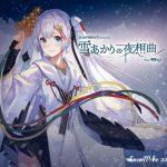 [Album] KARENT presents 雪あかりの夜想曲 feat. 初音ミク (2018.01.24/MP3/RAR)