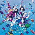 [Single] Tokyo Girls' Style – Last Romance [M4A]