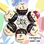 [Single] 大人÷6x子供x6 The おそ松さんズ with 松野家6兄弟 (2018.02.28/MP3/RAR)