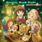 [Single] ミコチ(CV下地紫野)&コンジュ(CV悠木碧) – Harvest Moon Night (2018.03.07/MP3/RAR)