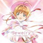 [Single] 早見沙織 – Jewelry (2018.03.28/MP3/RAR)