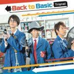 [Album] Trignal – Back to Basic (2017.12.20/MP3/RAR)