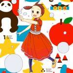 [Album] TVアニメ「三ツ星カラーズ」オリジナルサウンドトラック1 (2018.03.28/MP3/RAR/69MB)