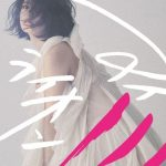 [Album] Aimi – アイミライオン (2018.04.04/MP3/RAR/127MB)