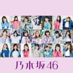 [Single] 乃木坂46 – シンクロニシティ (2018.04.18/AAC/RAR/61MB)