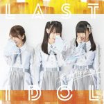 [Single] Last Idol – Kimi no Achoo! (AAC/RAR)