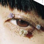 [Album] Ayano Kaneko – Shukusai (2018.04.25/MP3/RAR/105MB)
