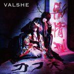 [Single] VALSHE – 激情型カフネ/ラピスラズリ (2018.03.21/MP3/RAR/28MB)