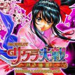 [Album] Pachislot Sakura Wars ~Atsuki Chishio ni~ Original Soundtrack (MP3/320K/171MB / ZIP)