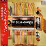 [Album] 松任谷由実 – Reincarnation [FLAC 24bit 192khz/MP3/RAR]