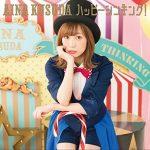 [Single] 楠田亜衣奈 – ハッピーシンキング! (2018.04.25/MP3/RAR/55MB)