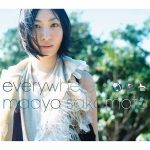 [Album] 坂本真綾 – everywhere II [MP3 + FLAC / Hi-Res/RAR]