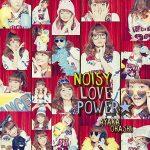 [Single] 大橋彩香 – TVアニメ『魔法少女 俺』OP主題歌「NOISY LOVE POWER☆」 (2018-04-18/MP3/RAR/33MB)