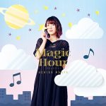[Album] 内田真礼 – Magic Hour (2018.04.25/MP3/RAR/126MB)