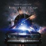 [Single] SawanoHiroyuki[nZk] – Cage (2018-04-25/MP3/RAR/22MB)
