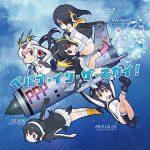 [Album] PPP – ペパプ・イン・ザ・スカイ! (2018.04.25/MP3/RAR/116MB)