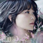 [Album] Megumi Mori – 1985 (MP3/320KB/ZIP/132MB)