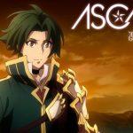 ASCA – Rin (Single) Grancrest Senki OP2 (AAC/ZIP)