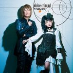 [Single] fripSide – divine criminal TVアニメ「されど罪人は竜と踊る」オープニングテーマ (2018.05.16/MP3/ZIP)