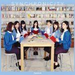 [Single] 乃木坂46 – シンクロニシティ (2018.04.25/MP3/Flac/RAR)