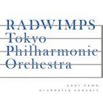 [Album] Kimi no Na wa. (your name.) Orchestra Concert (320KBPS / MP3/ 278MB/ ZIP)
