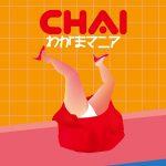 [Album] CHAI – Wagamamania (M4A/RAR)
