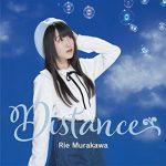 [Single] 村川梨衣 – Distance (2018.05.23/MP3/RAR)