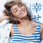 [Single] Crystal Kay – 幸せって (2018.04.19/MP3/RAR)
