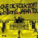 "[Album] ONE OK ROCK 2017 ""Ambitions"" JAPAN TOUR (2018.05.16/MP3+Flac/RAR)"