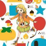 [Album] MITSUBOSHI COLORS Original SoundTrack CD 2 (MP3/ZIP)